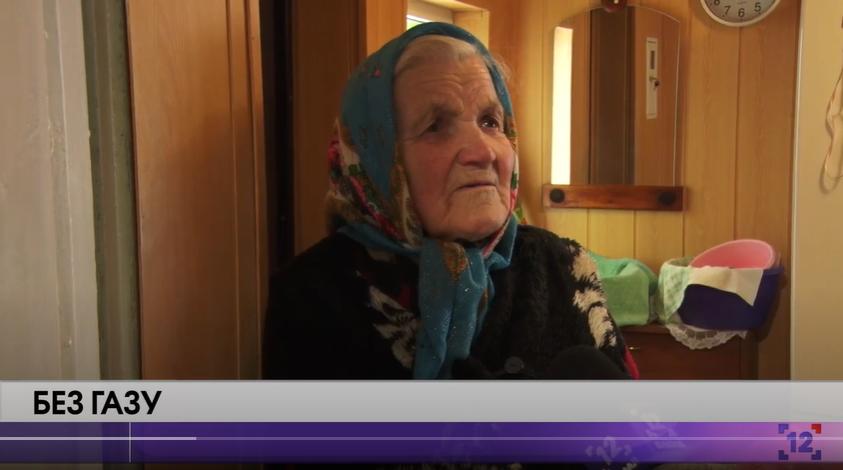 У селі на Волині 92-річній бабусі без попередження відключили газ