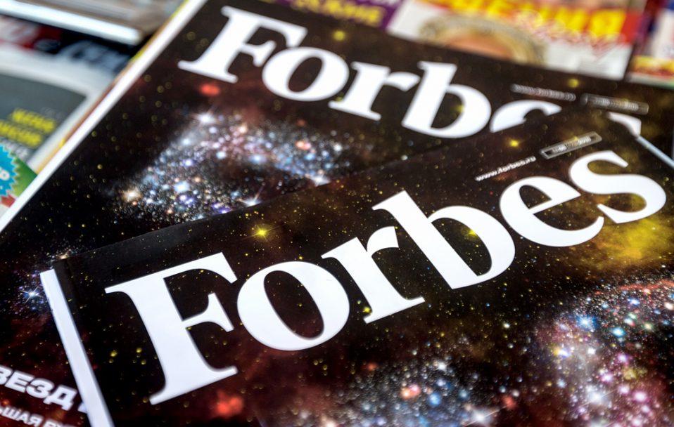 """""""Forbes Україна"""" оновив список найбагатших: хто у топі"""