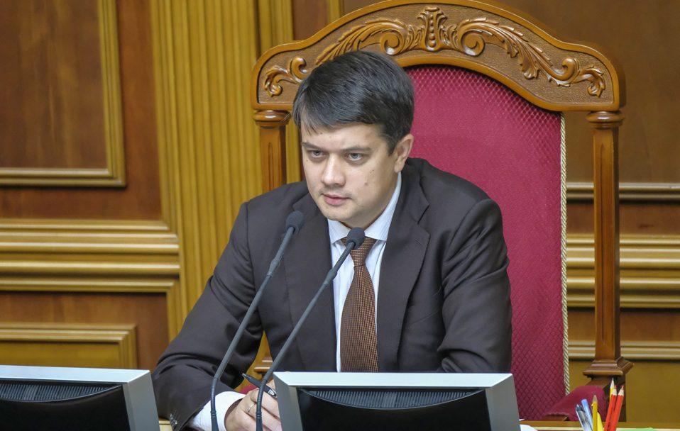 На Волинь 21 квітня приїде Дмитро Разумков. Програма візиту