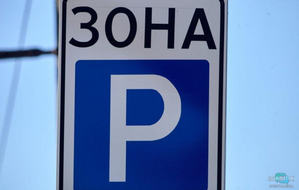Розповіли, де у Луцьку будуть робити нові платні парковки