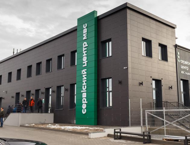 Тимчасово закрили сервісний центр МВС у Струмівці