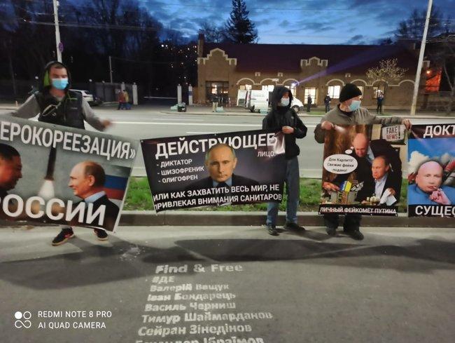 Під посольством РФ у Києві влаштували протест. ФОТО