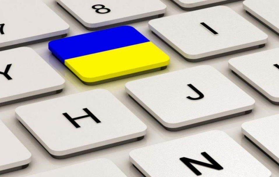 """Лучанин просить Зеленського навчити Ютуб """"говорити"""" українською"""