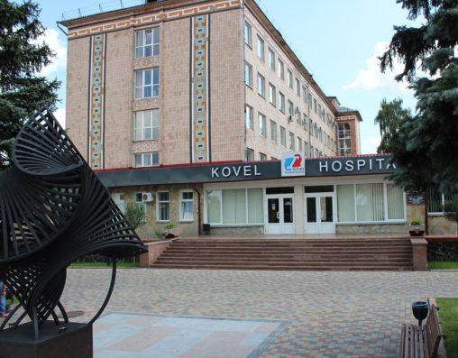 Ковельська лікарня – взірець для колег. ВІДЕО