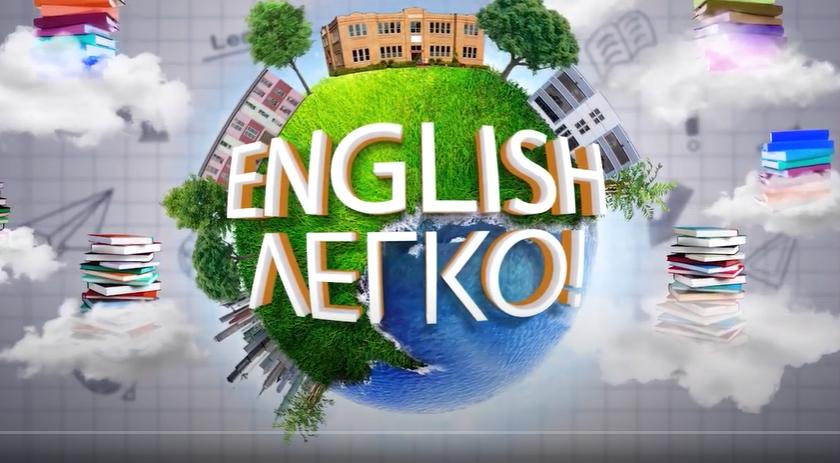 Говоримо про Великдень   English – легко!