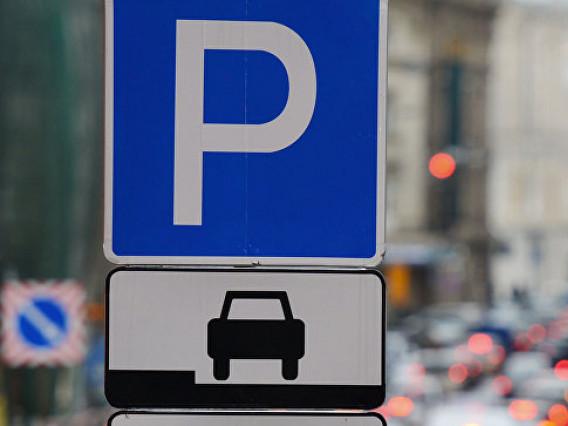 """Біля """"Варшавки"""" облаштували платну парковку. ФОТО"""