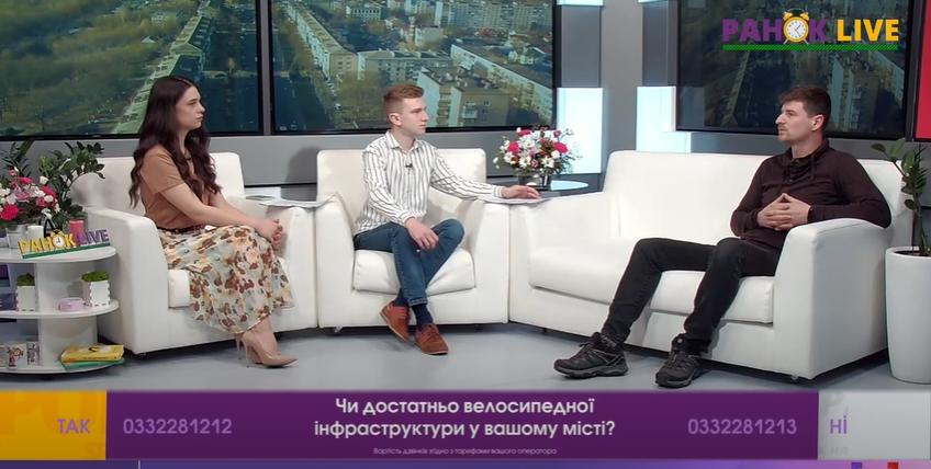 Соціальний велопроект у Луцьку | Ранок LIVE