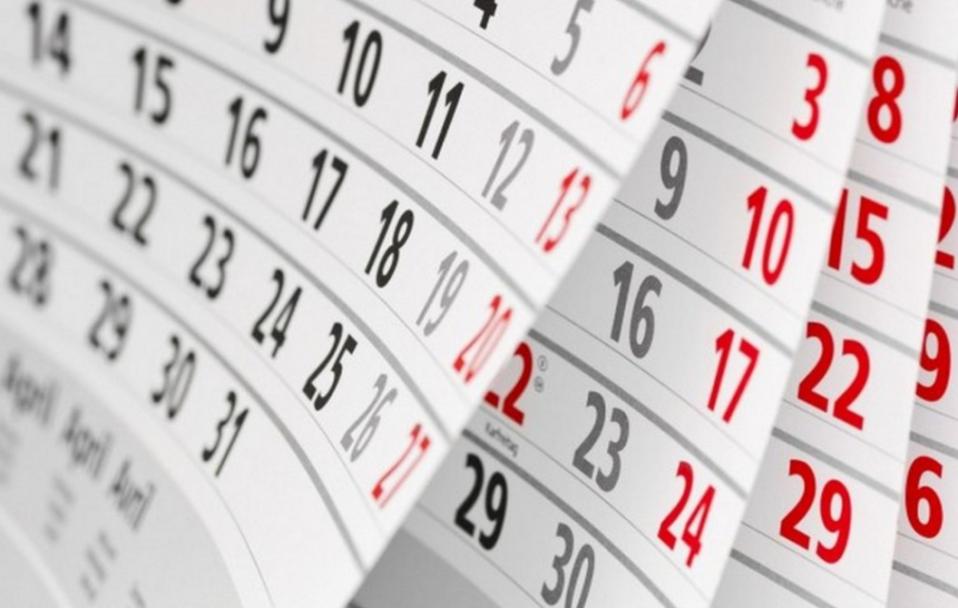 Скільки днів українці відпочиватимуть у червні
