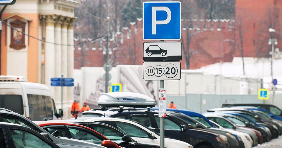 Завтра у центрі Луцька запрацює платна парковка