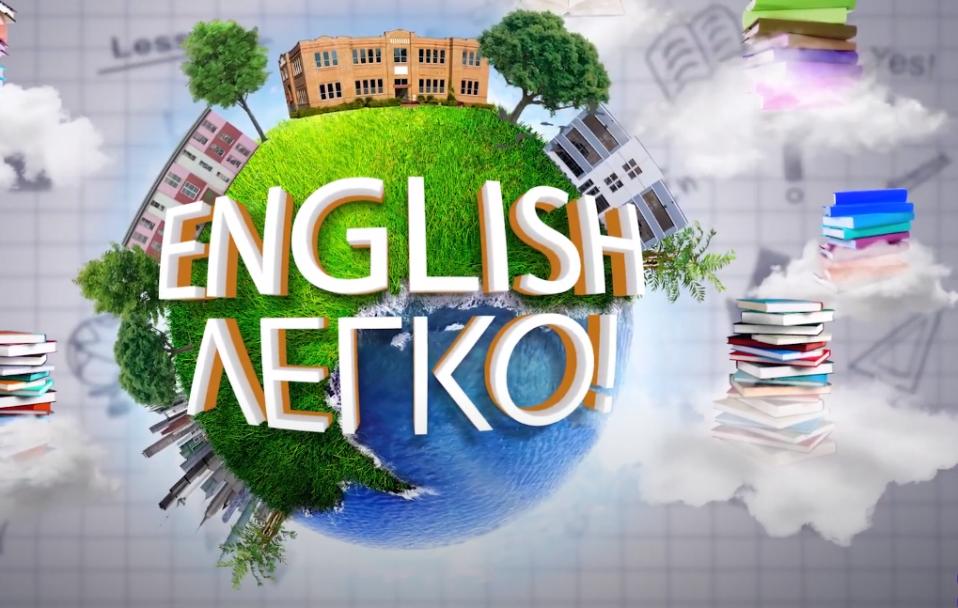 Розбираємося із типами запитань в англійській мові   English-легко!