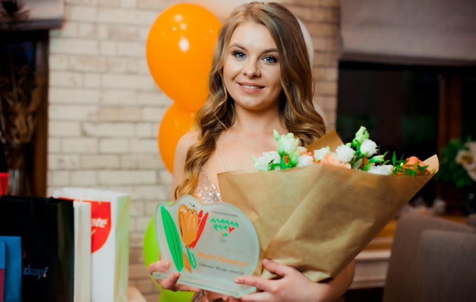 Волинянка стала переможницею національної премії «Мама року»