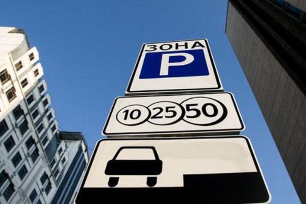 У центральному парку Луцька облаштують парковку за 875 тисяч гривень