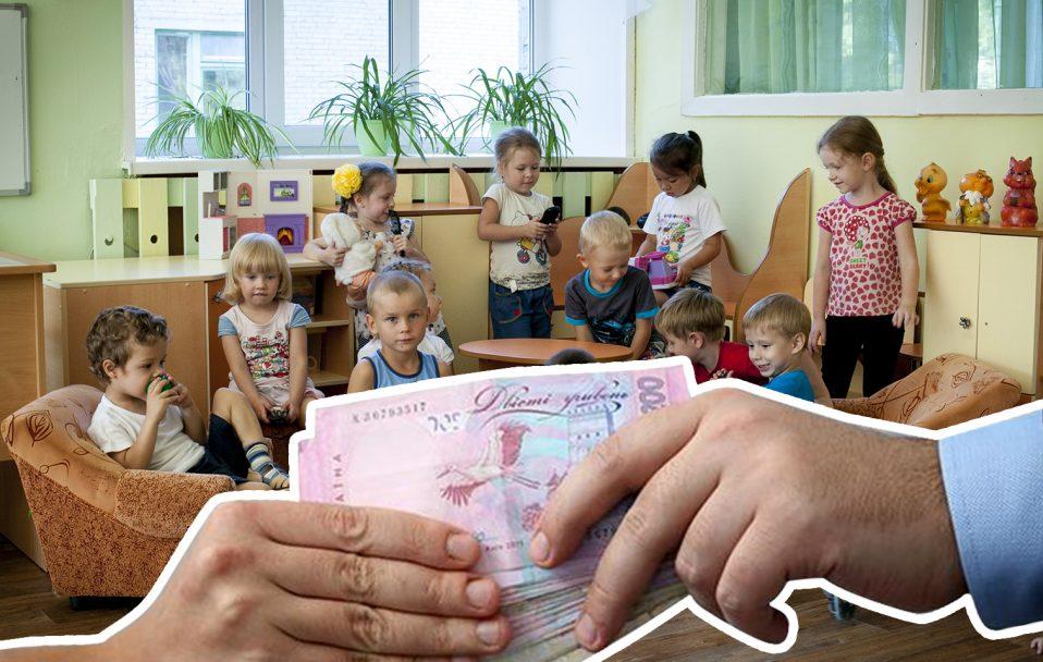 Куди звертатися, якщо батьківські комітети вимагають гроші