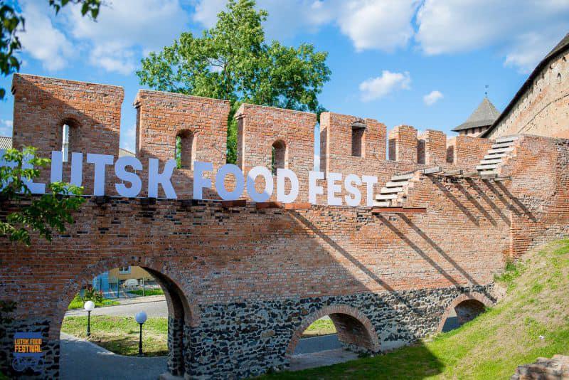Lutsk Food Fest повертається! Фестиваль їжі проведуть в Луцькому замку на початку вересня