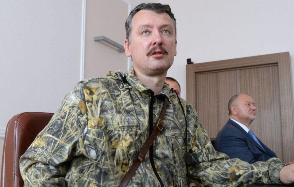 «МДБ ДНР» оприлюднило розмови військових керівників «ДНР»