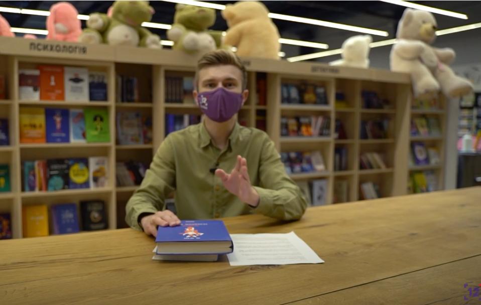 Як правильно обирати книги: запах, обкладинка, папір | Як це працює