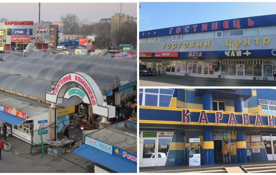 Під судову заборону втрапили луцький ринок «Пасаж», ТЦ «Караван» і «Гостинець»