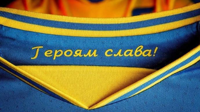 Євро-2020. Українські футболісти планують грати у формі з написом «Героям слава!»