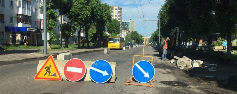 Рух по Волі у Луцьку повністю перекриють із 17 червня