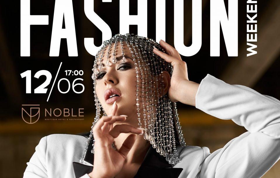Чим дивуватиме Lutsk Fashion Weekend 12 червня