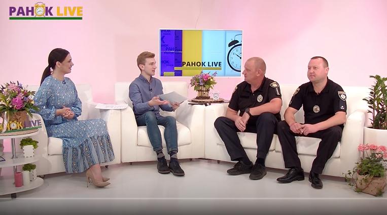 Чим робота дільничого відрізняється від патрульної поліції? | Ранок LIVE