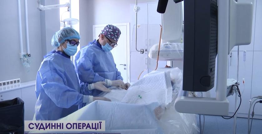 Люди їдуть чи не з усіх областей: як лікарі у Ковелі проводять судинні операції. ВІДЕО