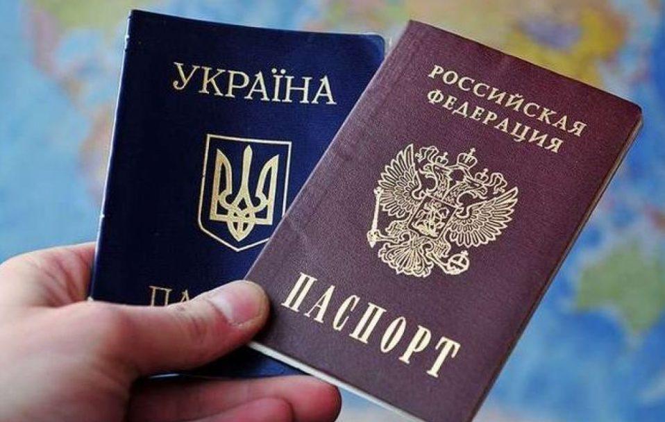 Мільйон українців зробили російські паспорти за останні 4 роки