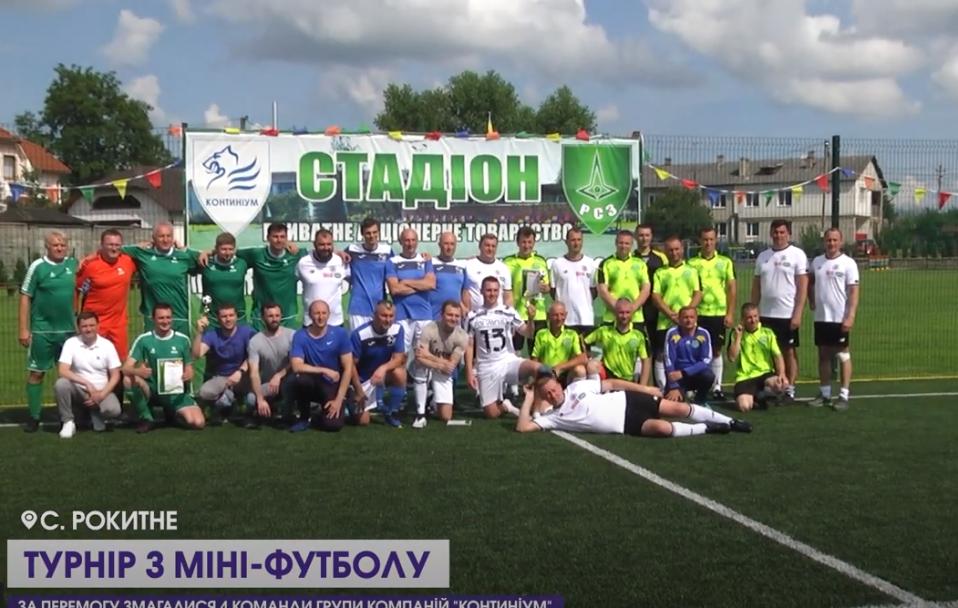 """Топ-менеджери групи компаній """"Континіум"""" влаштували футбольний турнір. ВІДЕО"""