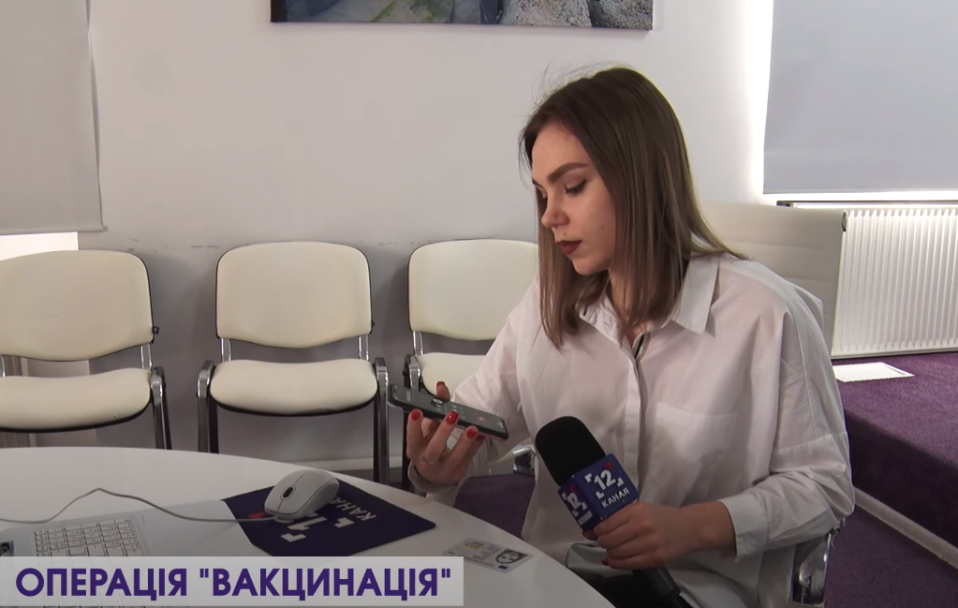Вакцинація у Луцьку: як записатися і чим вакцинують. Журналістський експеримент