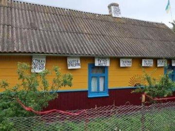 Сусідські війни: волинянин обписав хату прокльонами на сусіда
