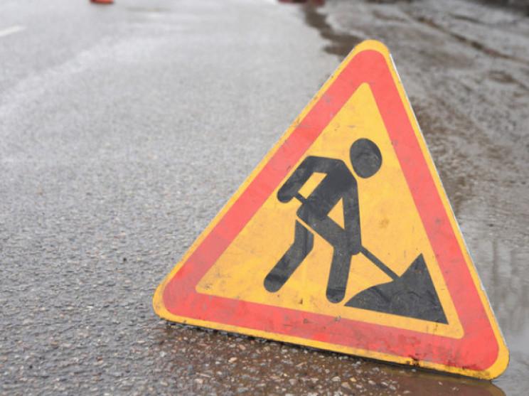Де у Луцьку ремонтують дороги і коли закінчать. ВІДЕО