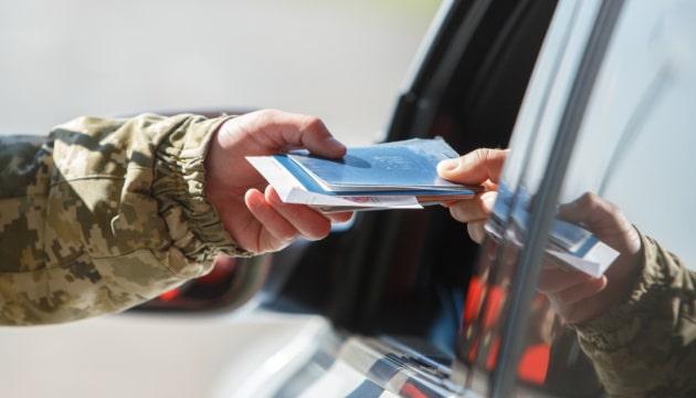 Від сьогодні правила в'їзду в Україну стали жорсткіші