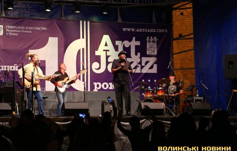У Луцьку влаштували джазовий фестиваль. ВІДЕО