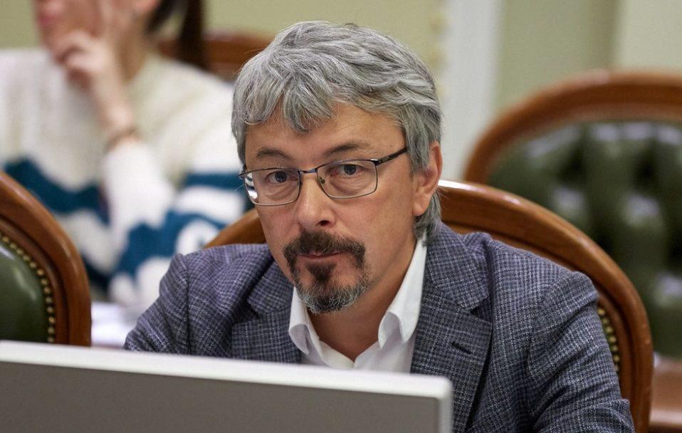 Міністр культури Ткаченко може втратити посаду, – ЗМІ