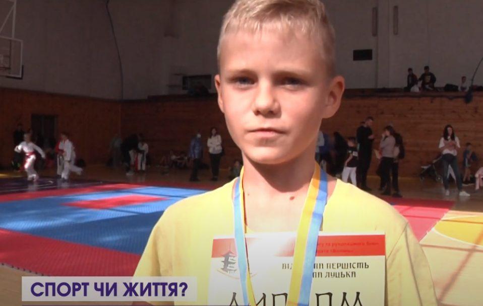 У Луцьку наймолодші боролися за першість у карате. ВІДЕО