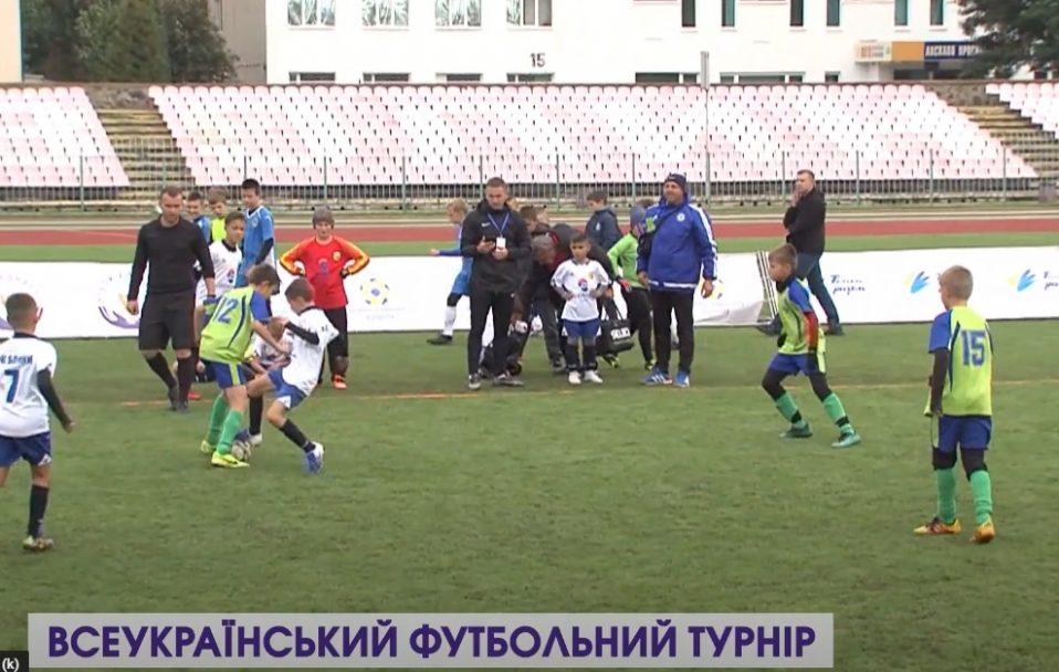 """У Луцьку вперше відбувся футбольний турнір """"Кубок єднання"""". ВІДЕО"""