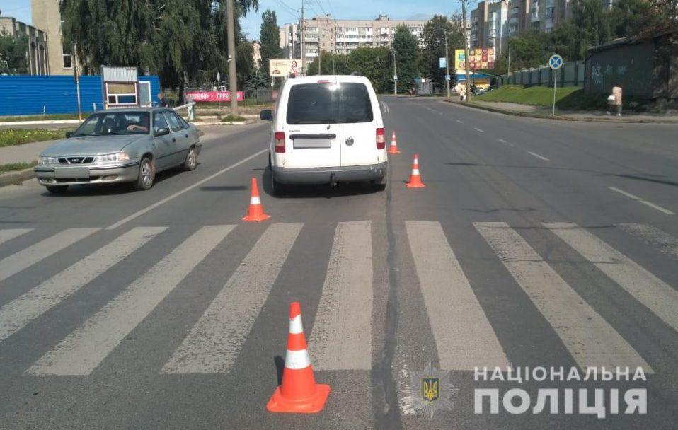 На пішохідному переході у Луцьку збили дівчину