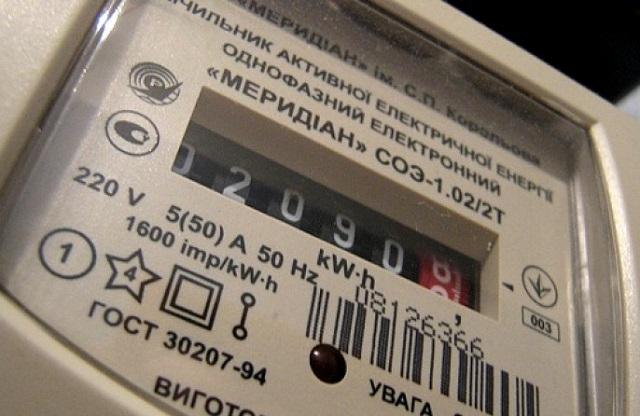Чому у Луцьку нові електролічильники нараховують забагато. ВІДЕО