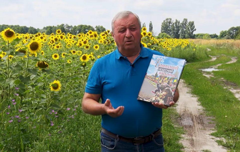 Про відомого волинського журналіста Євгена Хотимчука зняли фільм. ВІДЕО