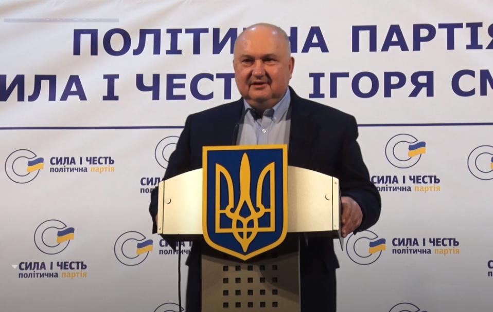 Ігор Смешко приїхав у Луцьк. Про що говорив. ВІДЕО*