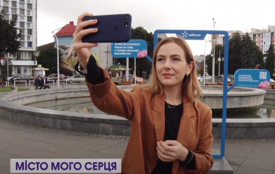 """""""Київстар"""" роздає призи за фото у Луцьку. ВІДЕО*"""