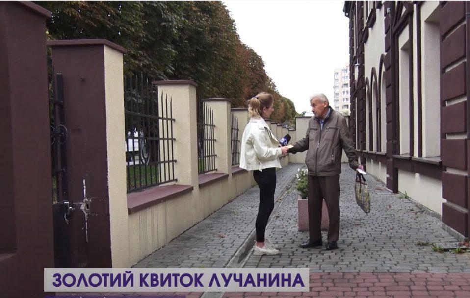 """Афера на 400 000: пенсіонер з Луцька """"виграв"""" кругленьку суму. ВІДЕО"""