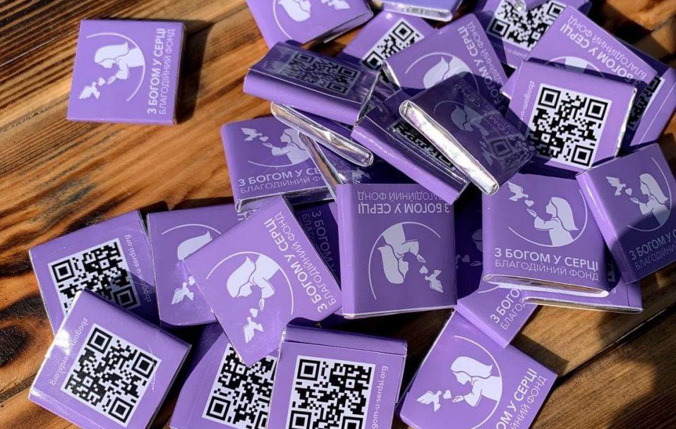 Смакуйте шоколад і допомагайте дітям: благодійна акція у Луцьку