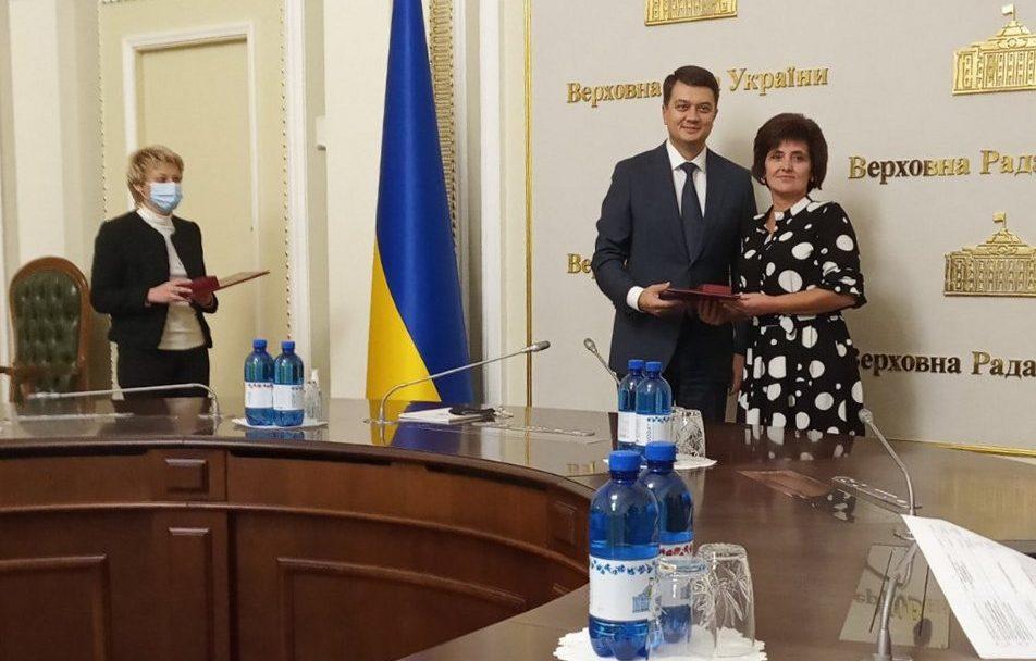 Вихователька з Волині отримала премію від Верховної Ради