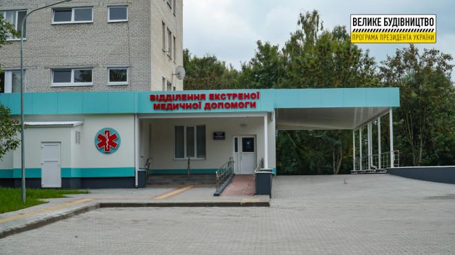 Яким стало приймальне відділення Луцької міської лікарні після реконструкції. ВІДЕО