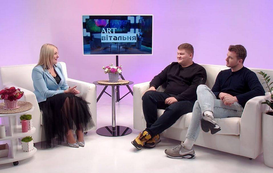 Актори з «Бурштинових копів» на 12 каналі | Арт-вітальня
