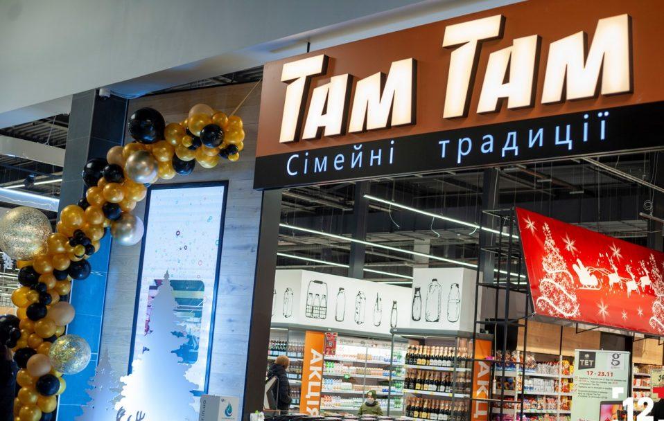 Баклажани, курятина, шоколад: що купити по акції в «Там Тамі» до 20 жовтня. ПЕРЕЛІК ТОВАРІВ *