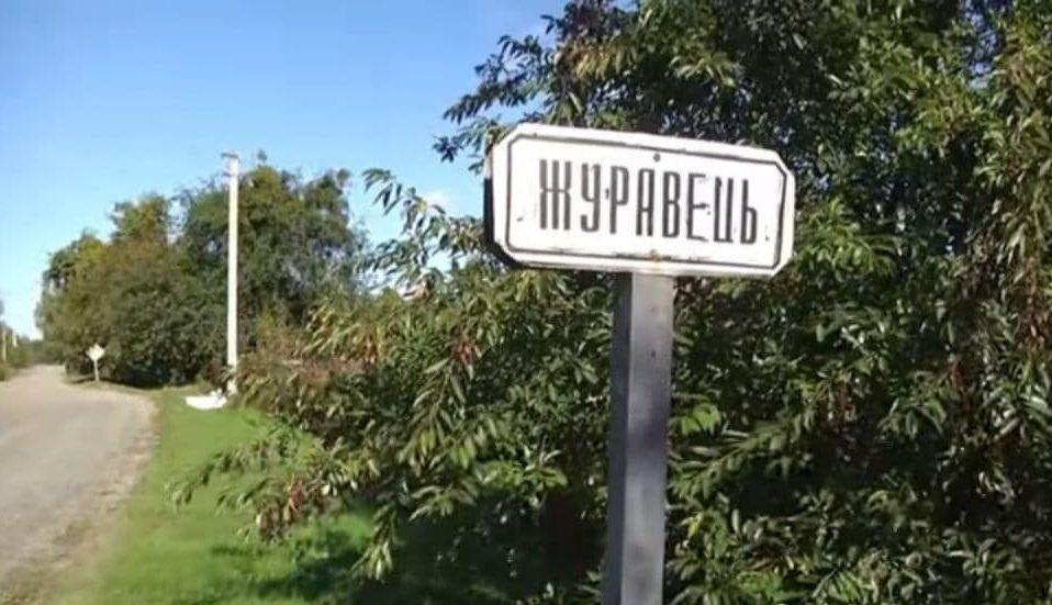 Медпункт і магазин закрили, автобус не їздить. Як виживають люди у селі Журавець на Волині. ВІДЕО