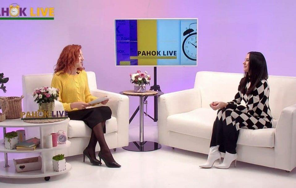 Що святкуємо 14 жовтня та розмова з психотерапевткою | Ранок LIVE